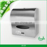 Electric toilet paper dispenser in stainless steel