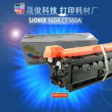 Compatible with HP 508a color toner cartridge cf360a toner cartridge M552 M577 laser toner cartridge