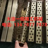 Misumi brass oil-free wear-resistant graphite slide alloy alloy self-lubricating plate copper sleeve oil-free bushing