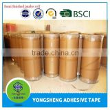 OEM service factory offer popular model bopp stretch film jumbo roll