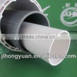 High quality 50mm PVC pipe/hose/tube low price