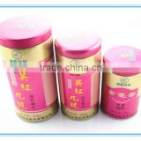 wholesale round cookie jar, metal cookie jars,Cookies tin