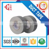 Buy china products custom printed 50mm cloth duct tape hottest products on the market