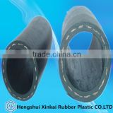 hot sales high pressure hydraulic rubber hose pipe for hydraulic equipments