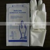 High quality disposable surgical glove,latex sterile surgical gloves,latex surgical gloves malaysia