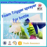 Plastic hand foam pump for plastic bottle 28 400 28 410 28 415 foam trigger sprayer pump in different color can be custom