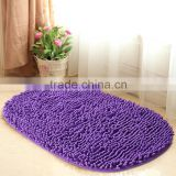 Chenille oval bath room rugs