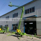 16 m CE cheap sale china aerial work mobile electric towable telescopic boom lift work platform
