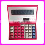 112 Steps Functional Solar Desktop Foldable Calculator 8855V,12 digit desktop calculator