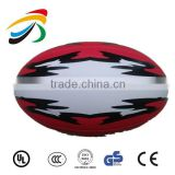 OEM Low Price Rubber Rugby Ball