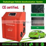 tunnel car washing machine decarbonizing system