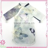 "Hot sale style fashion 11.5"" doll clothes wholesale 11.5"" doll clothes in Farvision"
