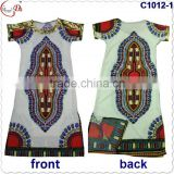 C11012 new coming fashion hot sale loose large size comfortable wear short sleeve straight skirt african lady dress