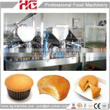 Shanghai Completely Automatic set of Cup Cake Plant