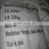 CPVC RESIN For Pipe,with good quality,competitive price