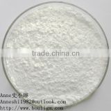 Factory supply high quality food grade Chondroitin Sulfate powder CAS#9007-28-7 with reasonable price and fast delivery!!