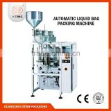 China factory vertical automatic plastic water bag filling sealing machine