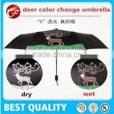 Wholesale brilliant umbrella printed colors logo can be changed color when wet color changing folding umbrella