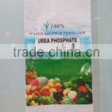 99.0% urea phosphate (UP)17-44-0 industrial grade