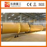 3 ton/hour Reliable quality coco pith dryer/coir fibre drying equipment/coco peat rotary dryer for sale