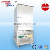 Inquiry About 220L Small Fish Chicken IQF Blast Freezer For Sale