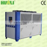 2017 Air cooled water chiller /air to water chiller unit air cooled screw chiller