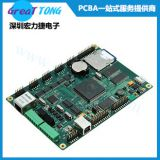 PCB Prototyping Service China - To Make Your Project Smooth