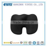 Chair Pad - Back Pain Relief Coccyx Orthopedic Black Memory Foam Seat Cushion
