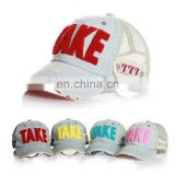 2017 New Fashion Denim letters Children Baseball Cap Baby Cap For Boy Girls Hat Kid Cap Summer Mesh Sun Hat