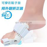 Bunion Toe Splint with Adjustable Ryotek Hinge #MW1-08H