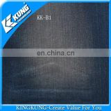 super cheap cloth Slub Denim Fabric for Ready made Jeans