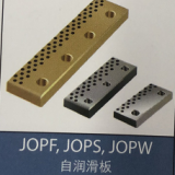 Oilless Wear Plate