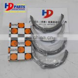 Diesel Engine Parts D2366 Thrust Washer