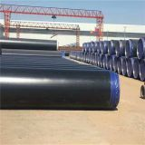 Mild Steel Pipe Astm A312 Drainage / Gas