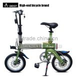 Christmas hot sale! Aluminium Frame Motor Bicycle, Light Weight Electric Mini Bicycle for the old, Li-ion Battery Electric Bike