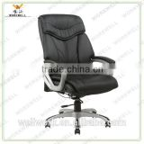 WorkWell leather executive office chair white black Kw-M7118