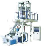 High Speed Pe Biodegradable Plastic Film Blowing Machine Price