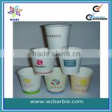 custom size office work paper cup
