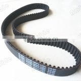 Spreader Parts 1210-012-0029 HTD 615-5M-15 Toothed Belts