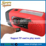 (Whole sale) Dynamo Emergency Solar Hand Crank FM Radio, 2000mAh Power Bank & LED Flashlight, Support TF card MP3