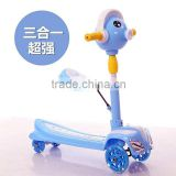 baby scooter large skate scooter four wheel kick scooter /aluminum folding scooter/foot pedal kick scooter
