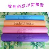 MIC5019 PVC yoga mat 3mm in size with embossing logo or imprinting logo many colour