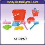 sand excavator toy plastic sand beach with various color