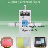 cellphone cover case making machine