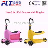 Popular multifunctional kids seat scooter with ring bar for baby fun