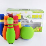 hot!!! 2015 new design Rubber foam indoors bowling pins and bowlings ball for kids                                                                         Quality Choice
