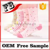 childrens cartoon tube sock slipper socks with rubber sole for children