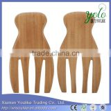 Set of 2 Classic Bamboo Salad Hands