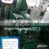 See larger image 6 wire 3 ball Automatic Wire Mesh Scourer making machine Add to My Cart Add to My Whatsapp:0086-15589098768