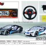 wholesale funny iwaver rc car